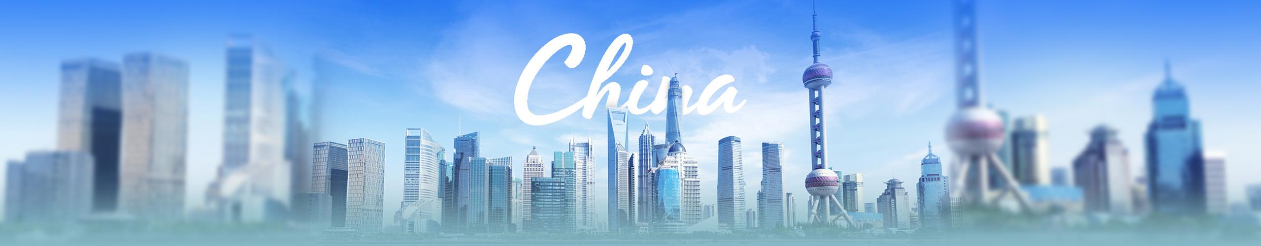 Çin İçin Hızlı Vize İşlemleri